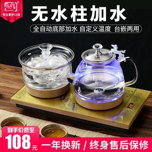 全自动底部上水壶电热烧水功夫茶台电磁泡茶智能保温一体专用套装
