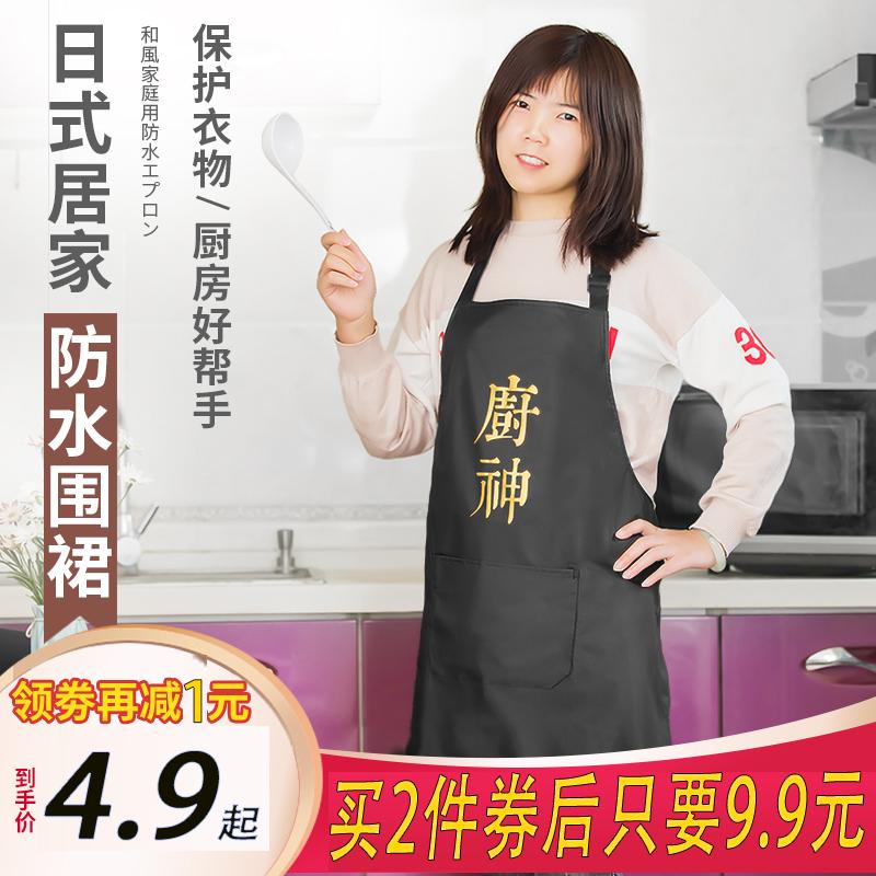 男女通用围裙家用厨房日式防水防油韩版做饭围裙打扫卫生清洁围裙