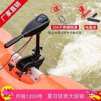 Негабаритный 12V морской электрический пропеллер висит машина подвесной мотор моторная лодка мощность пропеллер электрический