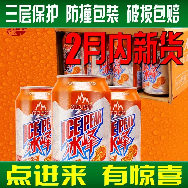 陕西西安冰峰汽水整箱24听 80后儿时回忆零食易拉罐碳酸饮料 包邮