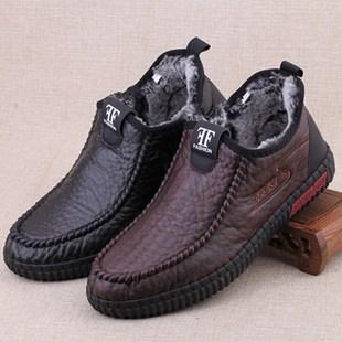 老北京布鞋男加绒保暖棉鞋防滑软底休闲鞋冬季一脚蹬高帮兔毛棉鞋