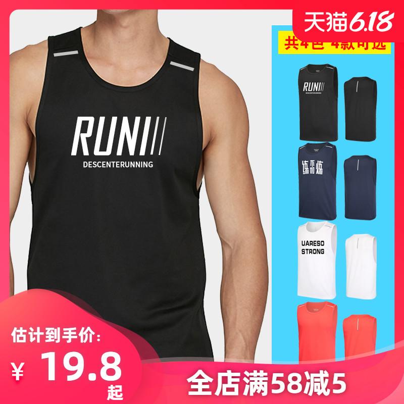 运动背心男健身快干衣宽松坎肩跑步训练服2020新款薄吸汗无袖t恤