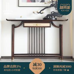 卫诗理新中式家具入户玄关柜轻奢风实木玄关置物架客厅简约装饰K2