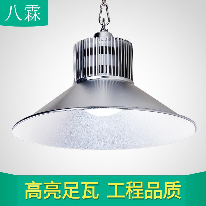 led工�V��S房�糗��g照明50W100W150W室�嚷菘谫N片工�S天棚�舻��