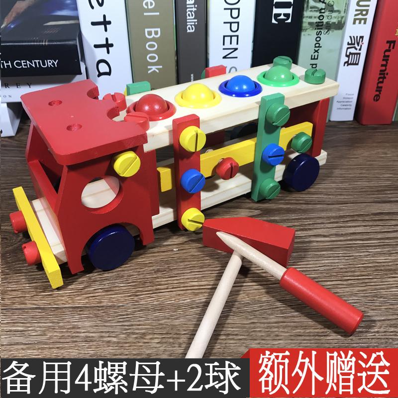 Разборка винт автомобиль деревянный ребенок гайка сочетание начните работу игрушка съемный головоломка сила собранный инструмент мальчик