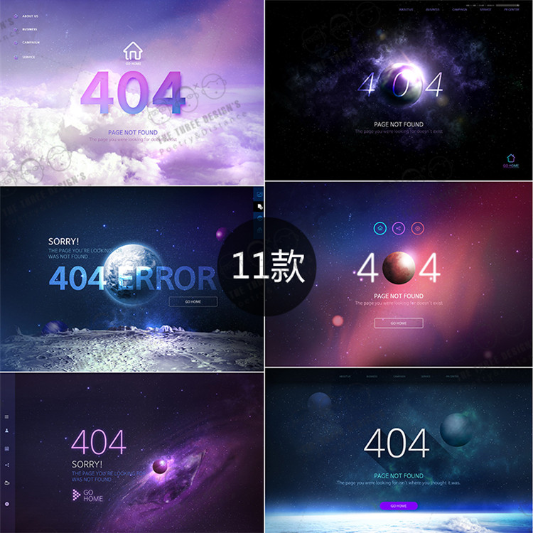 Cy00182 - PSD design materials for 404 error page of banner website of science and technology future