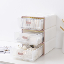 Drawer underwear storage Box underwear socks finishing box split three pieces set of household plastic covered box