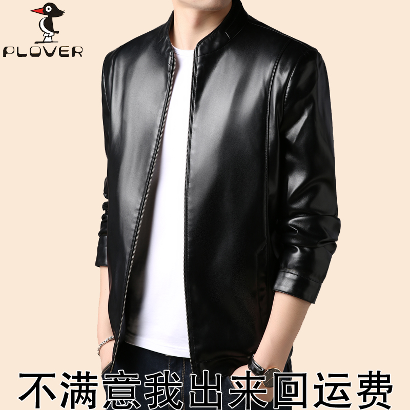 Haining leather jacket mens leather and suede leather jacket mens leather jacket sheep skin coat autumn and winter middle aged mens wear
