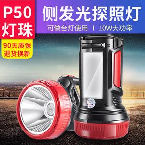 康铭强光手电筒充电户外防水超亮 多功能LED探照灯照明家用手提灯