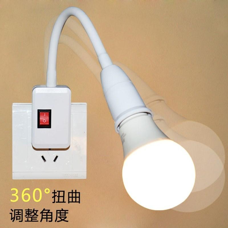 小夜灯插电带开关床头灯卧室喂奶灯插座式壁灯E27螺口LED节能灯具