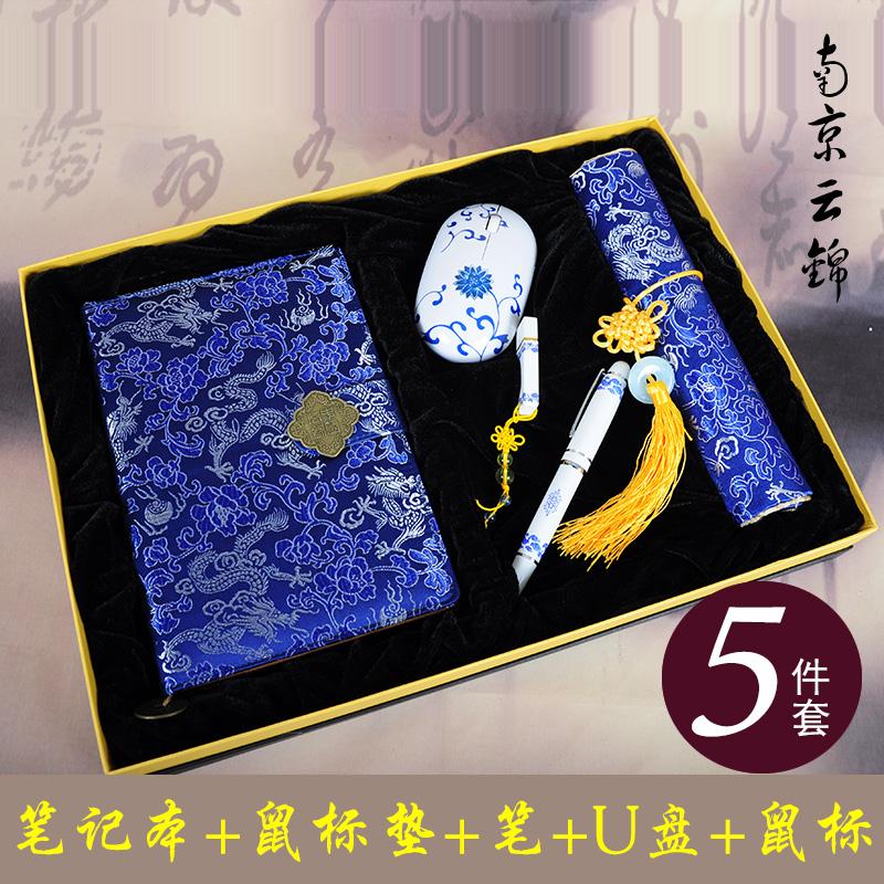 云锦笔记本套装商务会议中国风传统出国送老外礼品特色手工艺礼物