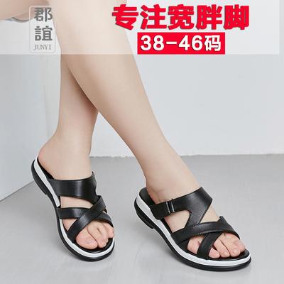 43加肥加大女鞋44平底加宽凉拖鞋45大码女士真皮凉鞋42胖脚丫皮拖