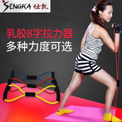 Shikai Figure 8 Rally Home Chest Expander Elastic Belt Yoga Pull Rope Open Shoulder Beauty Back Elastic Rope Arm Power Device