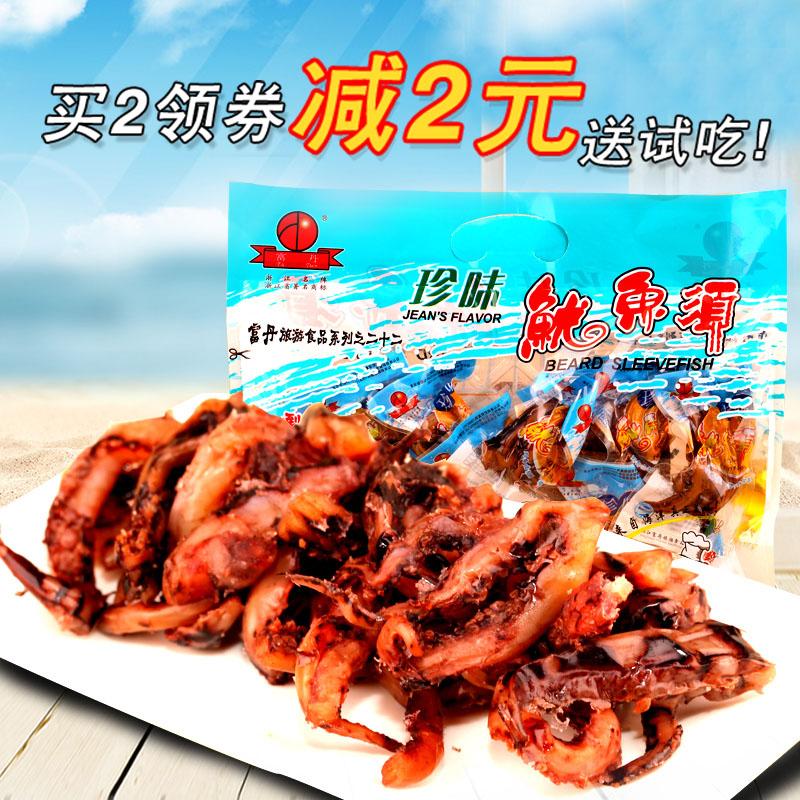【富丹】珍味鱿鱼须225克鱿鱼头即食休闲零食舟山特产海鲜包邮