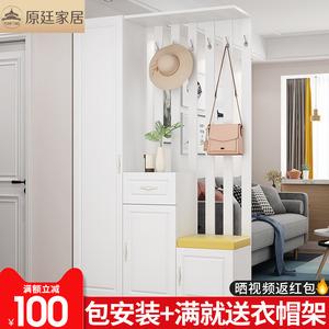 酒柜现代简约进门玄关柜客厅屏风鞋柜一体隔断柜小户型门厅装饰柜