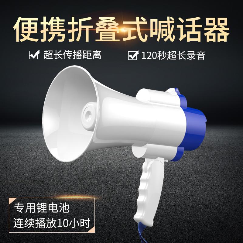 雅蘭仕 錄音喇叭揚聲器戶外地攤叫賣器手持宣傳可充電喊話擴音器喇叭大聲公攜帶型高音小喇叭揚聲器