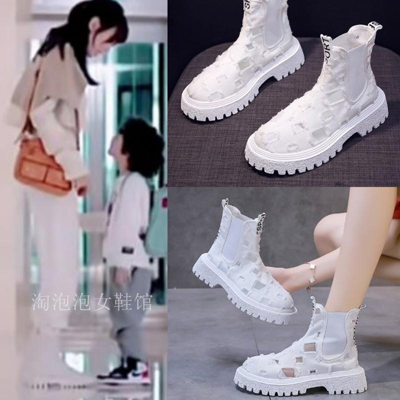 贺先生的恋恋不忘胡意旋秦以悦同款鞋白色高帮鞋夏季薄款马丁靴女