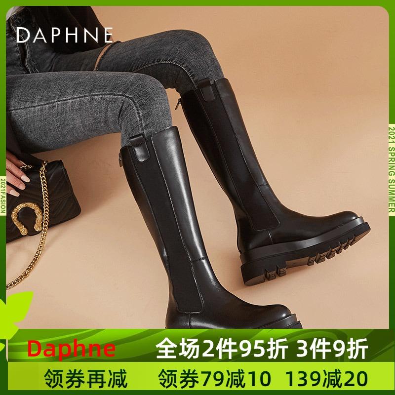 达芙妮显瘦2020新款秋季平底长筒靴