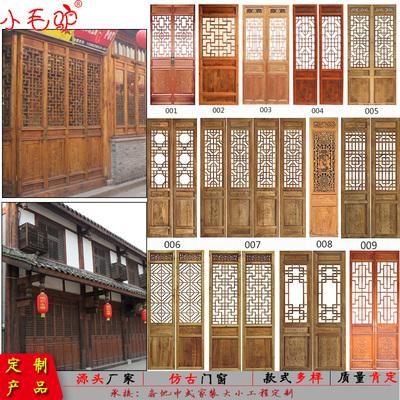 定制东阳木雕中式仿古花格门窗隔断屏风实木门雕花门花格门背景墙
