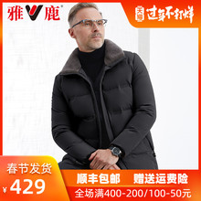 Yalu mid aged down jacket for men short 2019 winter new father's thickened father's winter warm coat