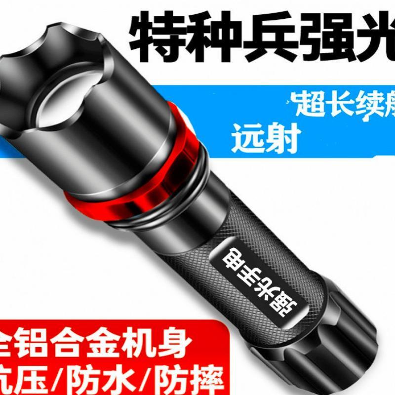 可充电强光LED小手电筒户外远射超亮多功能迷你家用手灯应急