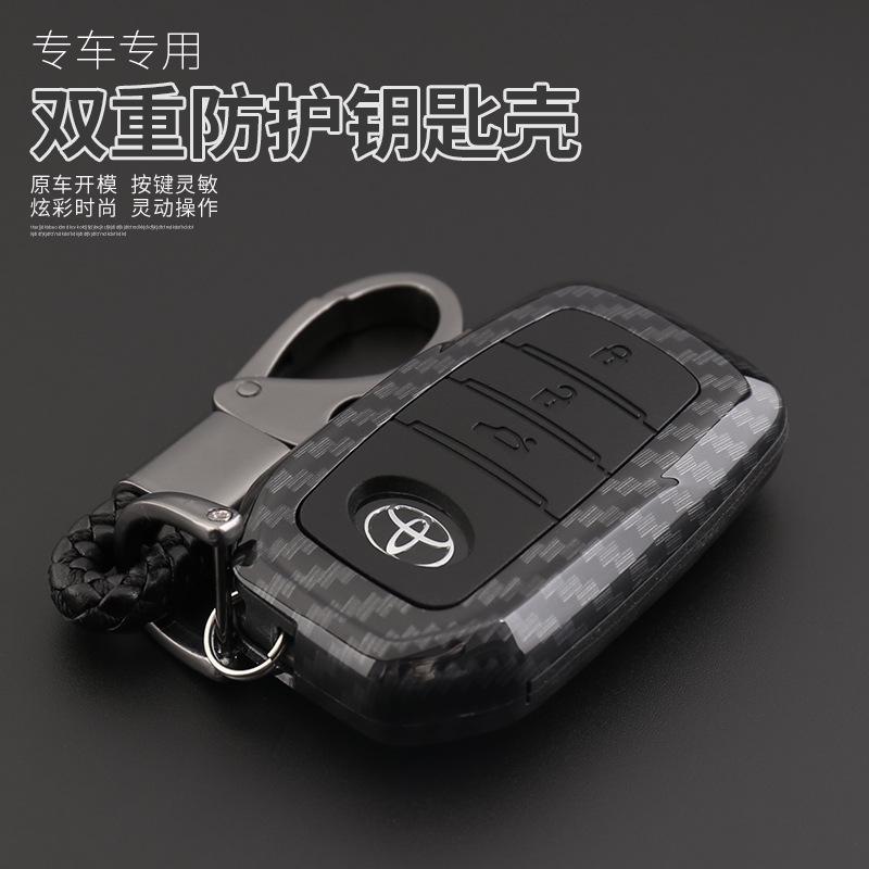 迪加伦2017款丰田卡罗拉雷凌凯美瑞锐志RAV4荣放汽车钥匙包套改装