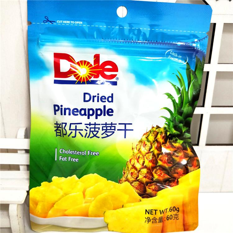 Лицо период цена филиппины закон гость импорт нулю еда все музыка ананас сухой 60 грамм