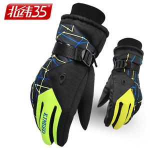 领3元券购买北纬35滑雪男女士冬季防水冬天手套