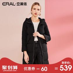 ERAL/艾莱依羽绒服女2018冬季新品韩版时尚加厚保暖外套617104048