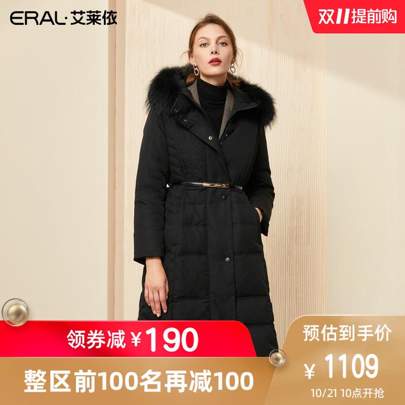 6018011912019艾莱依冬季新款优雅修身中长款白鸭绒羽绒服女