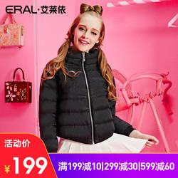 ERAL/艾莱依芭比系列加厚羽绒服女潮短款修身显瘦12049