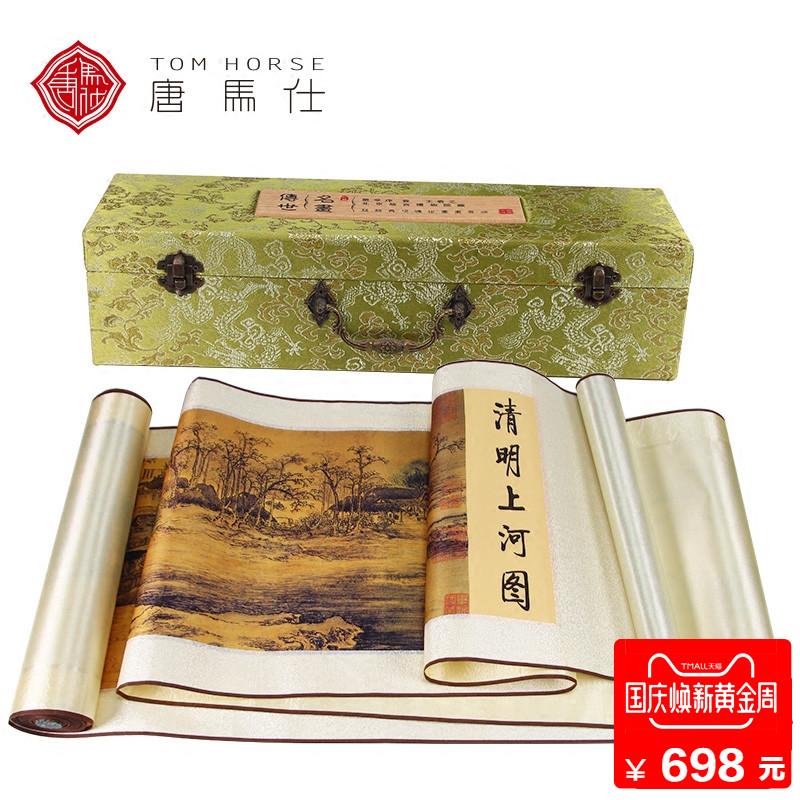 唐马仕清明上河图丝绸画中国风特色礼品商务出国外事礼品送老外