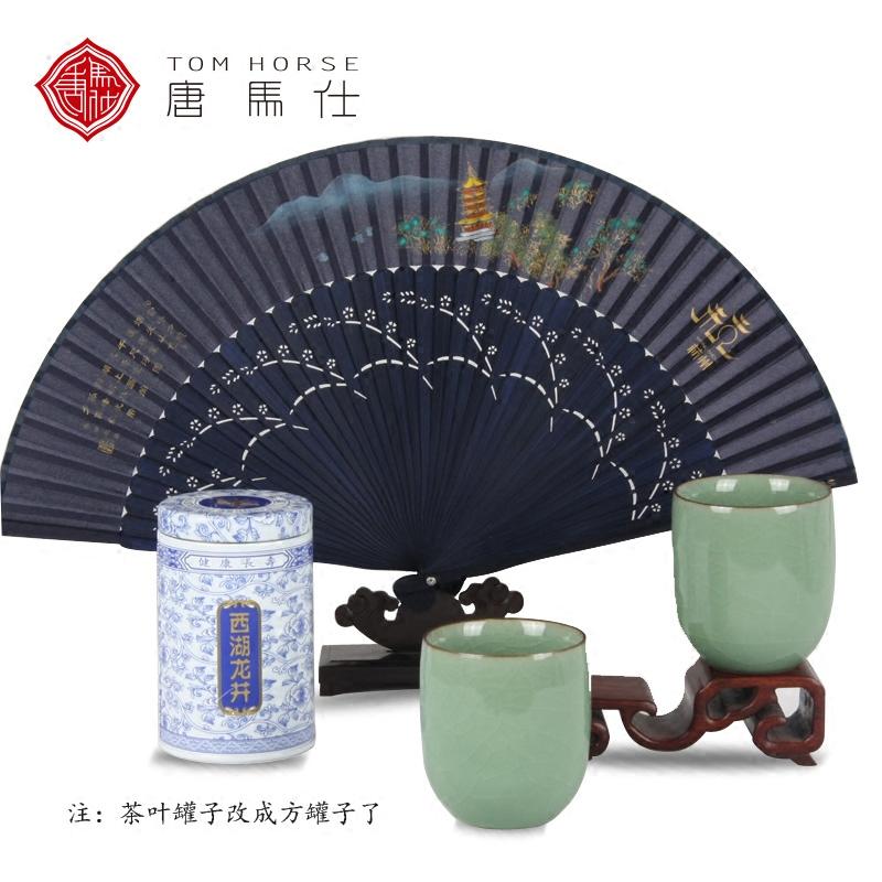 唐马仕杭州至宝特色旅游纪念品文化礼盒会议礼品商务出国送老外