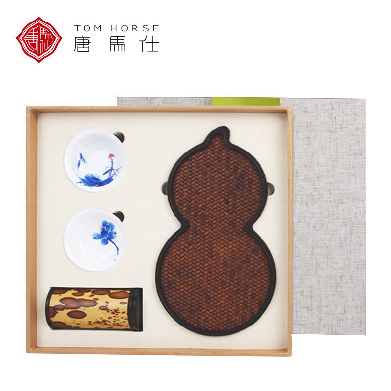 唐马仕个性简约茶盘套装特色商务定制礼品创意生日节日礼物送领导