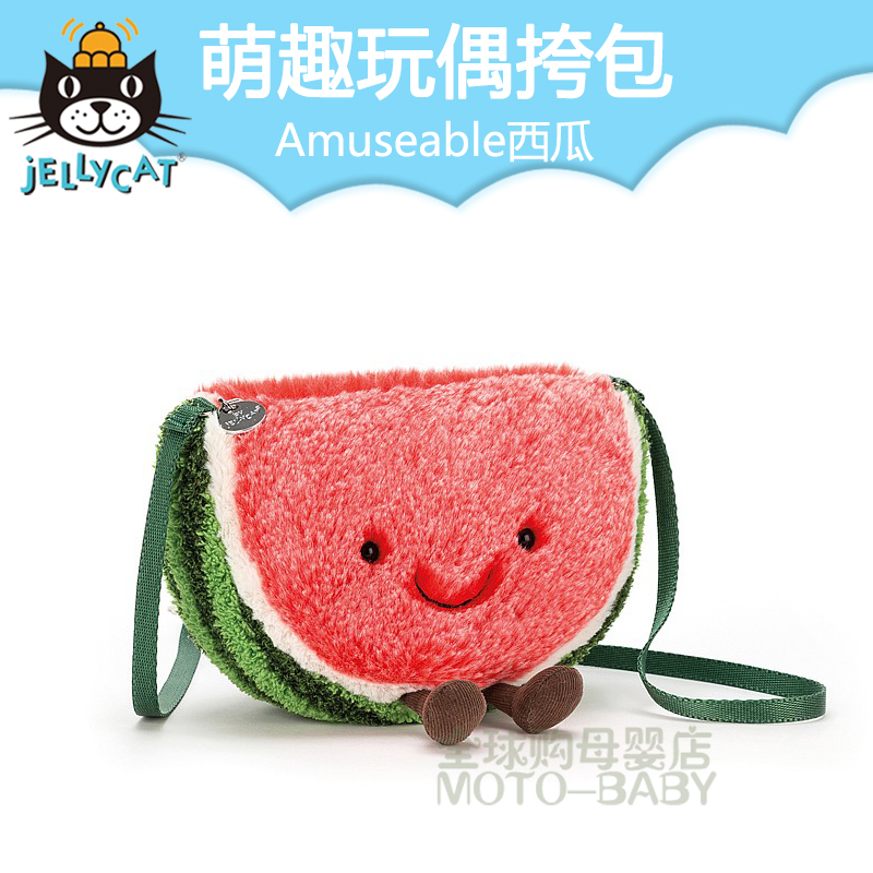 英国Jellycat Amuseable Watermelon Bag毛绒西瓜斜挎包儿童包包
