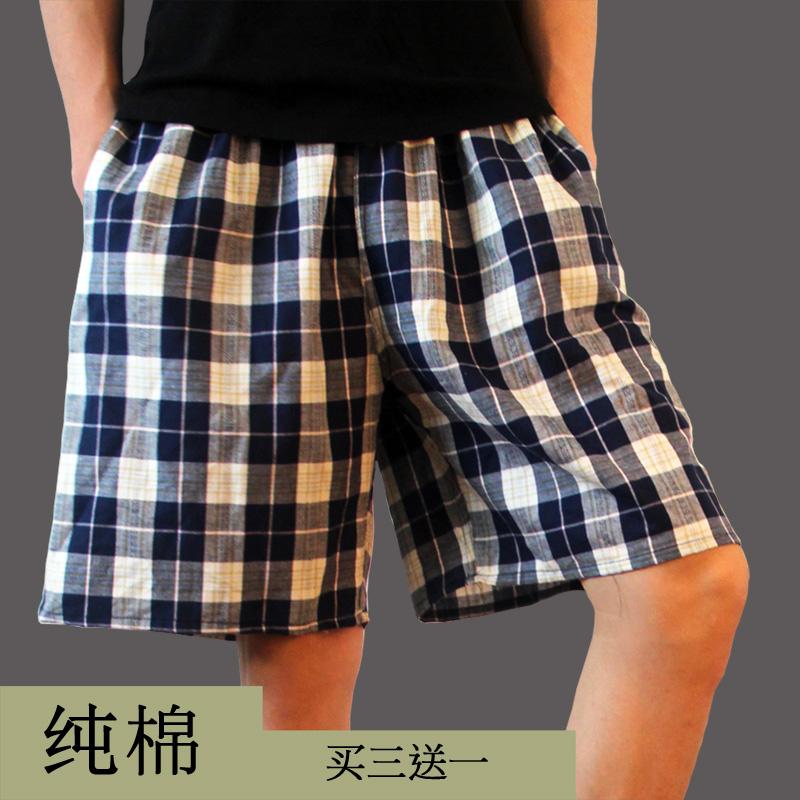 Mens beach shorts cotton leisure home pants pajamas large size loose Sports Summer Cotton Plaid Capris