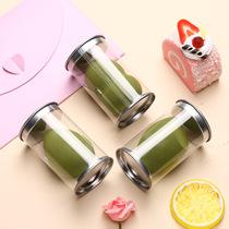面膜软碗美容院用品化妆工具DIY美容面膜碗调膜专用硅胶碗软膜碗