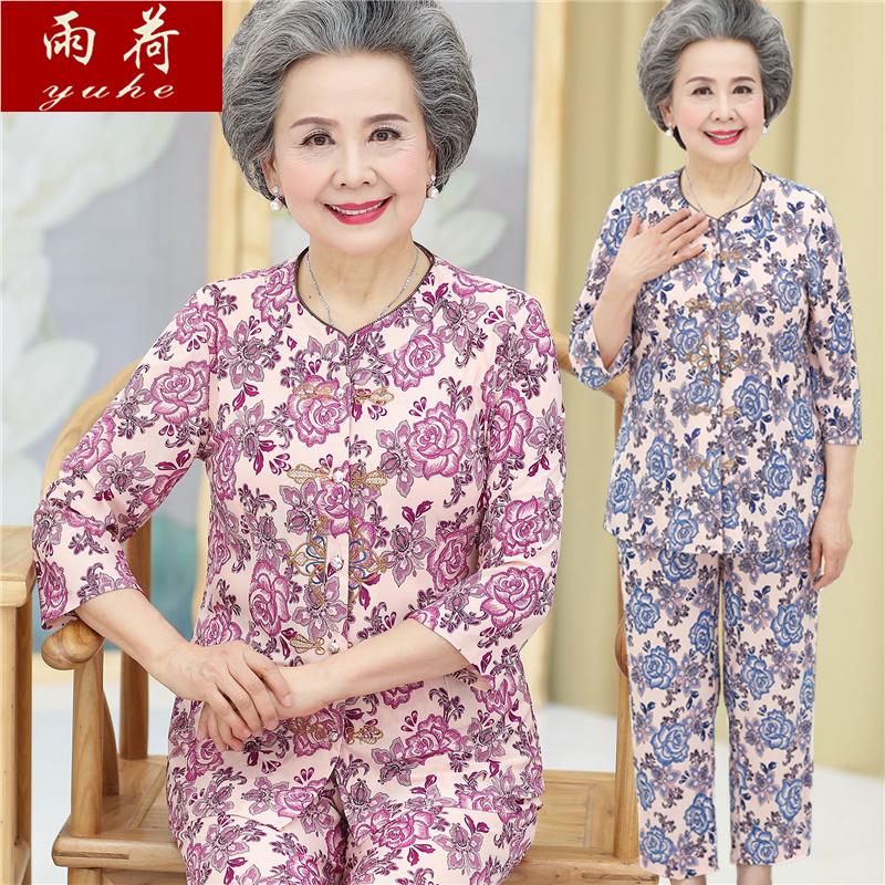 中老年女装夏装妈妈装2018中袖老人衣服老太太60-70-80岁奶奶套装