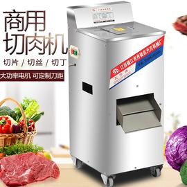 多功能不锈钢单切机切肉电动商用切片机切丝机碎肉机切肉机商用