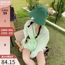 小草宽松定制大码女装夏季新款200斤胖妹妹mm针织开衫外套薄春款