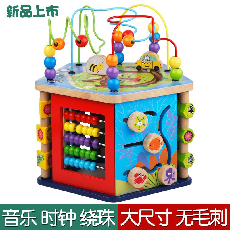 益智玩具1一2-3周岁宝宝绕珠串珠儿童益智力开发婴幼儿积木百宝箱,可领取5元天猫优惠券