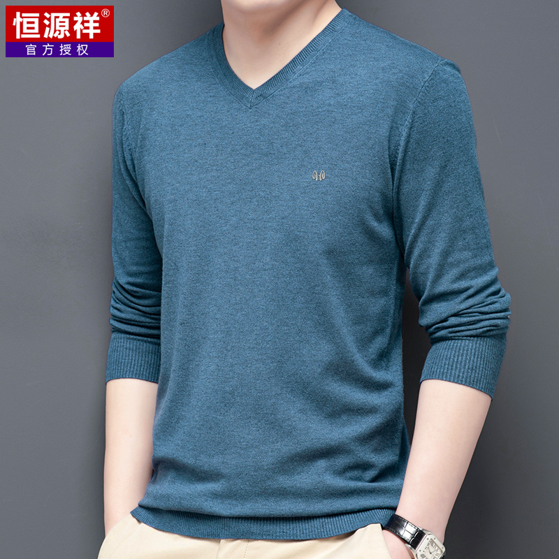 Hengyuan Xiangxiang V-neck Long Sleeve T-Shirt Men's Thin Waves Youth Trend Spring Autumn Sweater Men's Knitting