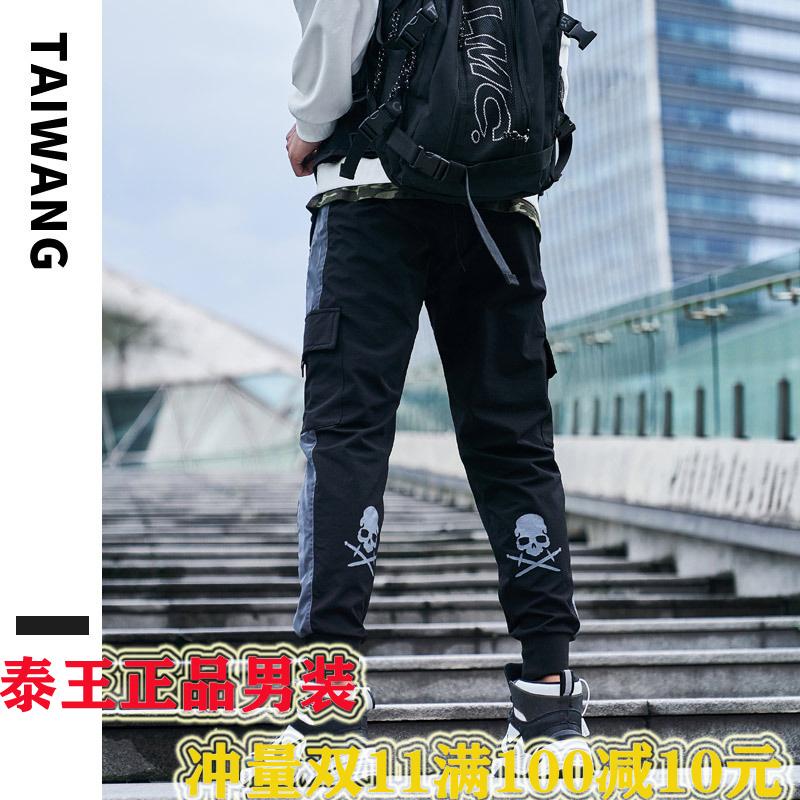 High street sports pants mens autumn and winter 2021 mens wear long pants fashion brand Leggings mens casual pants mens