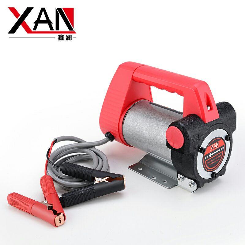 電動正反轉直流加油泵自吸泵抽油泵柴油泵加油機抽水泵12V24V220V