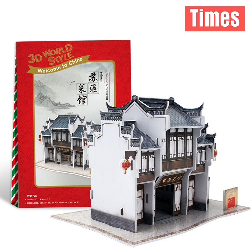 Le Cube paper diy hand-stitched cabin Chinese wind Asian mini building model childrens toy gift