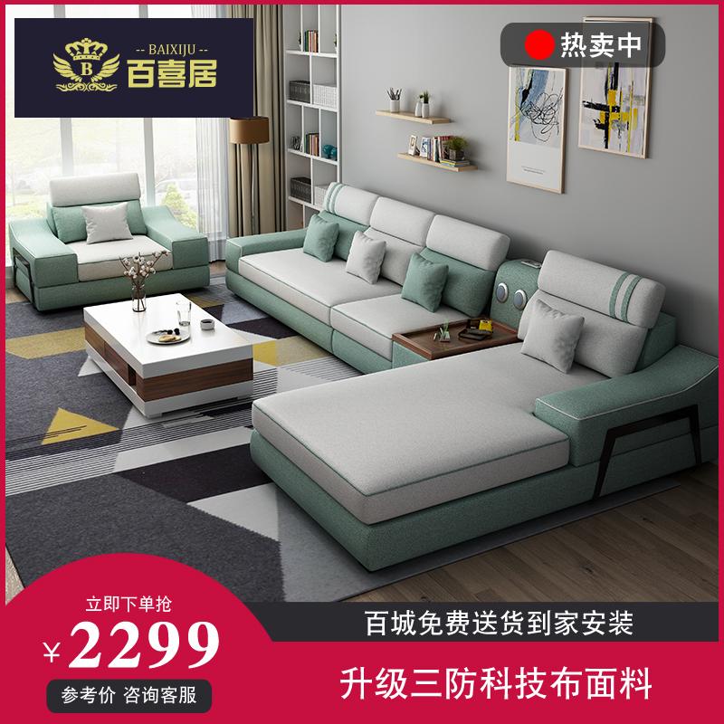 【科技布】小户型客厅科技布布艺沙发乳胶组合茶几家具套装整装