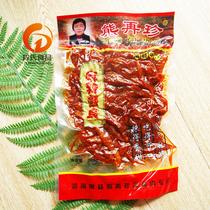 新品推荐200g哈肉联香辣通脊哈尔滨里脊肉猪肉开袋即食熟食