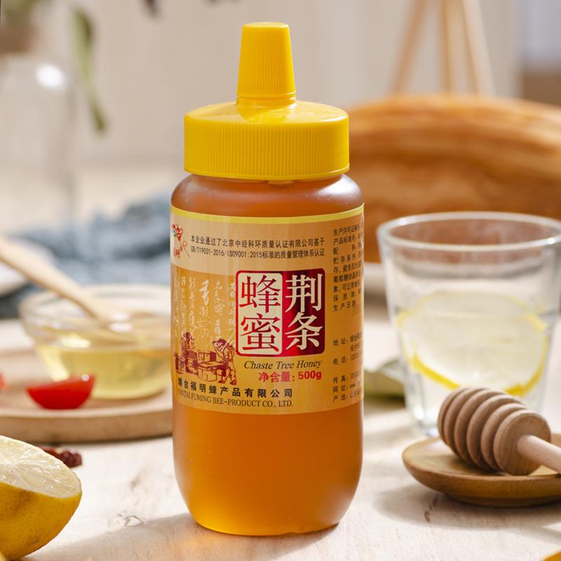 【2件88折】福明蜂蜜天然成熟农家活性荆条蜂蜜荆花蜜500g包邮