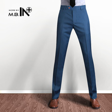 Mbin ocean color 19 years British and Korean slim fit trousers no iron men's Retro trend business small straight tube pants