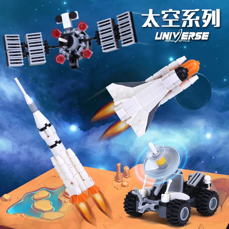 10月29日最新优惠万格太空航天飞船系列火箭宇宙卫星探月车拼装小颗粒积木益智玩具